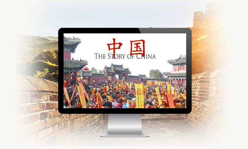 Story of China logo superimposed on top of photo of Chinese festival goers