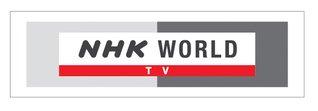 NHK-World-LogoRGB.jpg