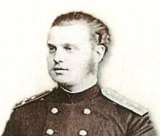 Grand Duke Alexei Alexandrovich of Russia