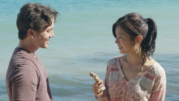 "Jackson Rathbone and Michelle Chen star in ""Pali Road."""