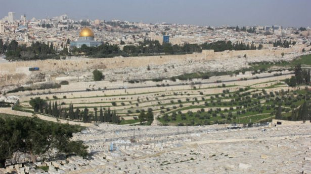 Jerusalem, Israel's political and spiritual capital.