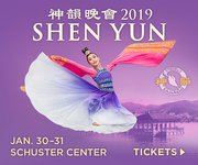 Shen Yun 2019 | Dayton - Jan 30-31 at the Schuster Center