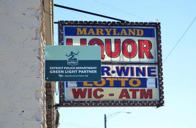 Maryland Liquor store.jpg