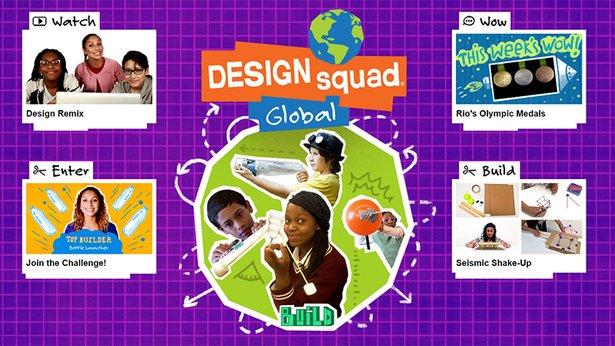 DESIGN squad Global