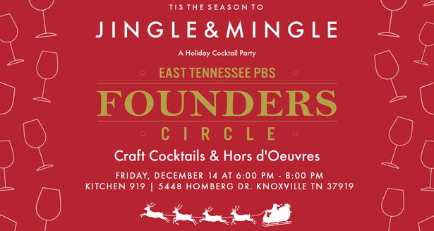 East Tennessee PBS Jingle and Mingle Founders Circle Cocktail Party